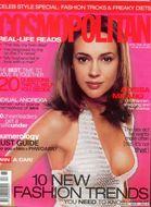или смотреть онлайн журналы из рубрики Cosmopolitan